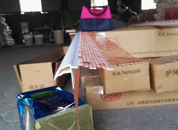 鹰嘴PVC带网滴水