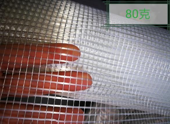 黔江耐碱玻纤网格布-80g规格
